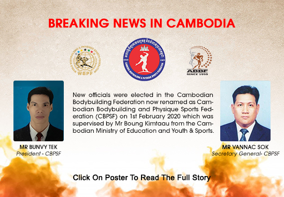 New Officials Were Elected In The Cambodian Bodybuilding Federation...