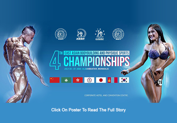 4th East Asian Bodybuilding & Physique Sports Championships 2020