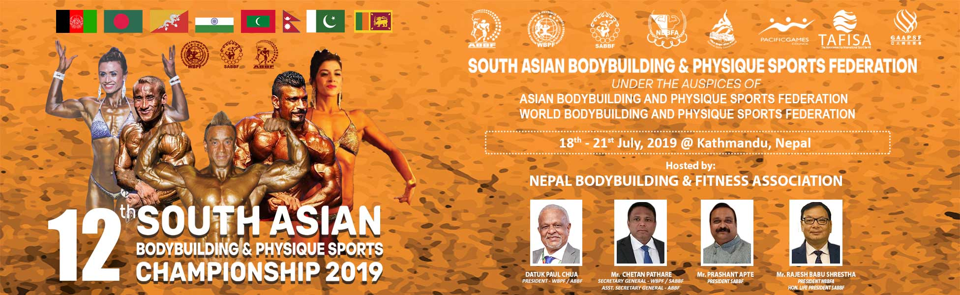 12TH SOUTH ASIAN CHAMPIONSHI 2019